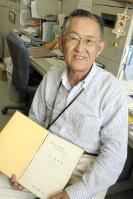 骨とビタミンDの関係を研究している須田立雄さ=埼玉県日高市の埼玉医科大で