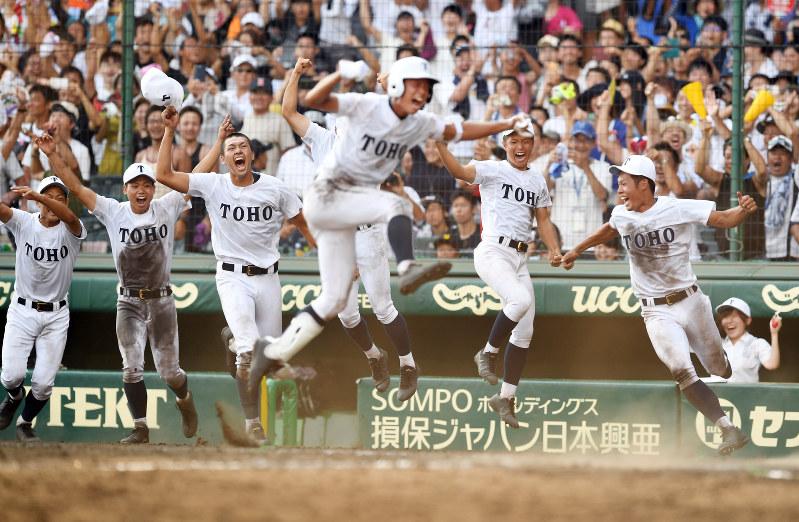 愛知ニュース | バーチャル高校野球 | 全国高校野球 …