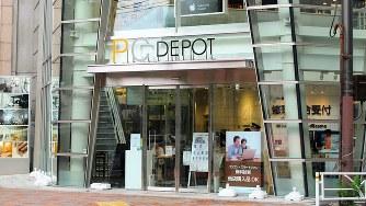 高額のサービス契約が問題と指摘されたPCデポの店舗=東京都渋谷区
