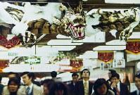 開業10周年の前年の1975年にお目見えした「昇龍」。その迫力に見上げる人も=大阪市北区のドージマ地下センターで
