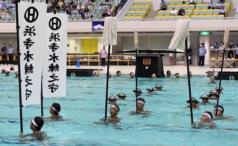 Photo Journal: Swimming samurai