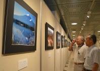 富士山のさまざまな表情が並べられた写真展=千葉市中央区の千葉市文化センターで