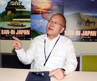 「縁の道」の活用について話す山陰インバウンド機構の福井善朗代表理事=鳥取県米子市で、李英浩撮影