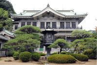 白鶴美術館。春季と秋季に開館する=神戸市東灘区で、棚部秀行撮影