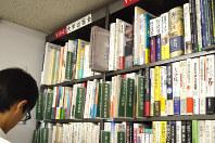 書店には各大学の出版会の本を集めた棚も=東京都千代田区の三省堂書店神保町本店で