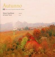 マウロ・スクイッランテ&サンテ・トゥルジ「アウトゥンノ〜イタリアの秋〜」
