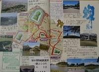 記者が作ってみた古墳巡りの旅ノート