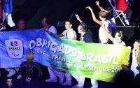 「OBRIGADO(ありがとう)BRASIL!」のメッセージを掲げるフランス選手団=リオデジャネイロのマラカナン競技場で2016年9月18日、徳野仁子撮影