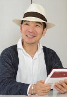 「趣味は仕事。ストレスも仕事で解消します。攻めていくのが好き」と濱田マサルさん=八木正撮影