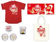 25年ぶりのリーグ優勝を記念した新商品のデザイン。(左上から時計回りに)レプリカユニホーム、フェースタオル、トートバッグ、サインボール=広島東洋カープ提供