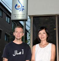 「泉ゲストハウス」を運営するマシュー・アイエアナロンさん(左)と妻の範子さん=松山市道後多幸町で、木島諒子撮影