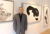 2年ぶりに20回目の個展を開催した馬場怜さん=札幌市北区のギャラリーエッセで