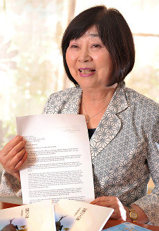 Tomiko Kawano holds the letter she wrote to U.S. President Barack Obama about her friend, Sadako Sasaki, who died from leukemia after being exposed to radiation in the 1945 atomic bombing of Hiroshima. (Mainichi)