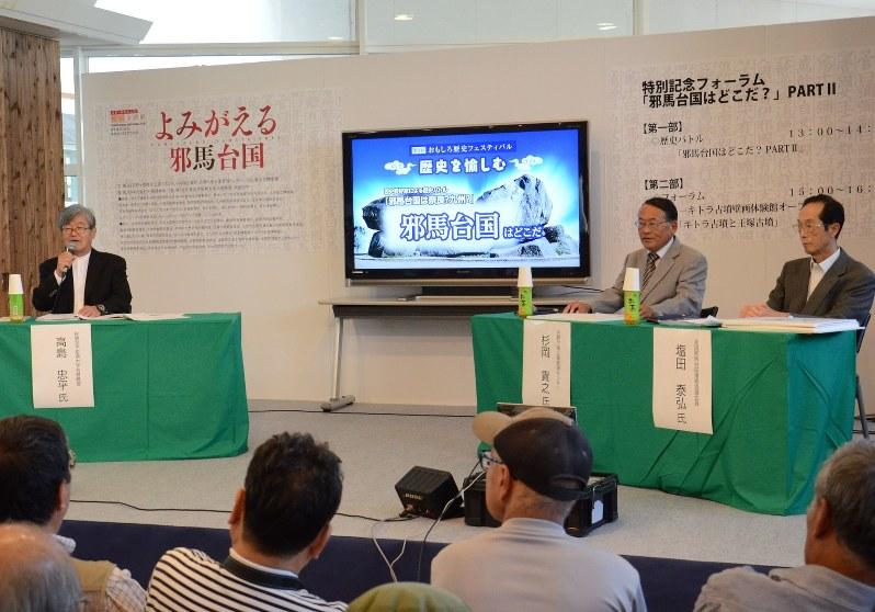 【歴史】「九州に邪馬台国があったというのは無理がある」 ネット中継で「畿内vs九州」論戦、両者一歩も譲らず…佐賀・吉野ケ里歴史公園©2ch.net YouTube動画>23本 ->画像>40枚