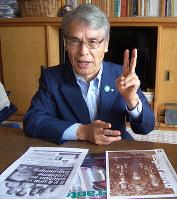 エスペラント語の有効性を話す三好鋭郎さん=香川県東かがわ市で、玉木達也撮影