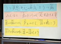 ホワイトボードに張られた言葉=香川県三豊市の市立笠田小学校で、玉木達也撮影