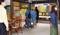絵画などの平面作品に見入る来場者ら=奈良県高取町で、日向梓撮影