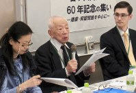 Koichi Ikeda, center, calls for a factual investigation into the fates of Japanese prisoners in the former Soviet Union, in Tokyo's Chiyoda Ward, on Oct. 19, 2016. (Mainichi)