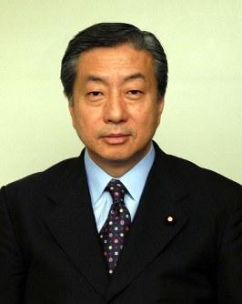 Kenji Kosaka (Mainichi)