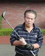 プロゴルファーの杉本英世さん=2016年10月6日、和田崇撮影