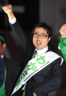 Masaru Wakasa is seen on Oct. 22, 2016. (Mainichi)
