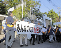 An anti-yakuza parade carrying a banner reading,