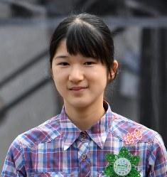 Princess Aiko (Mainichi)