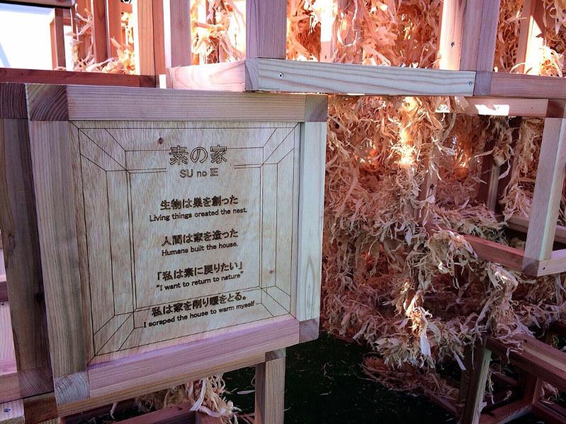 神宮外苑イベント火災:木製展示物燃え5歳男児が死亡 - 毎日新聞