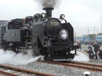 「大樹」と命名された蒸気機関車