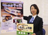 「じねんじょ列車」をPRする明知鉄道の伊藤温子さん=名古屋市の毎日新聞中部本社で、片山喜久哉撮影