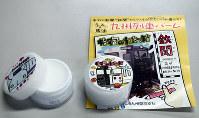 九州列車バーム=神崎修一撮影