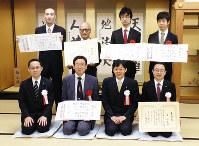 第42回将棋の日で表彰された棋士たち。勤続40年表彰は森信雄七段(後列左から2人目)、東和男八段(前列右端)、谷川浩司九段(東八段の隣)=大阪市福島区の関西将棋会館で2016年11月21日、新土居仁昌撮影