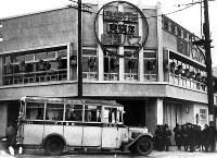 梅田新道の阪国バス待合所。梅田新道乗り入れを祝うちょうちんも飾られている=1933年12月撮影