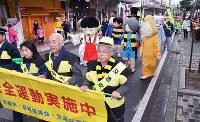 妖怪の着ぐるみも参加し、市民に注意を呼びかけるパレード=鳥取県境港市の水木しげるロードで、小松原弘人撮影