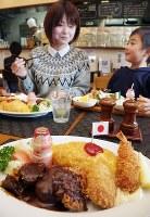 予約制で期間限定の「大人のお子様ランチ」=兵庫県姫路市で、貝塚太一撮影