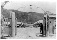第一次大戦当時、「模範収容所」と評された板東俘虜収容所の正門