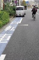 自転車専用レーンは格好の違法駐車ソーン?=東京都文京区で(一部画像処理しています)