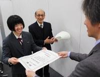 賞状を受け取る伊藤咲穂さん(左)と前川行弘さん(中央)=名古屋市の毎日新聞中部本社で