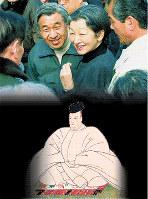 光格天皇画像は東大史料編纂(へんさん)所所蔵の模写