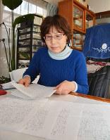 中林恵美さんからもらった手紙を読み返す井原新子さん=岡山市南区並木町2で、高橋祐貴撮影