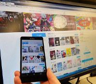 小説投稿サイト「エブリスタ」のパソコン画面とスマートフォン画面