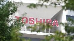 東芝本社の看板=2015年7月29日、内藤絵美撮影
