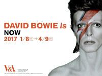「デヴィッド・ボウイ・イズ」のポスター=ソニー提供