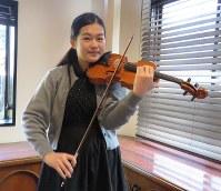 全日本学生音楽コンクールで1位になった近藤さん