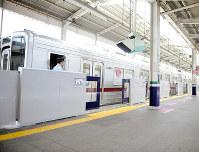 和光市駅に設置されているホームドア=東武鉄道提供