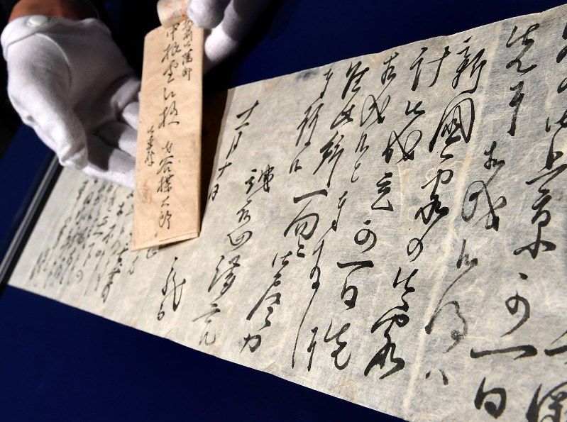 Image result for Letter written by samurai Sakamoto Ryoma in his final days found in Kochi