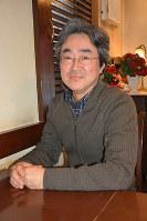 『脇坂副署長の長い一日』を刊行した作家、真保裕一さん=2016年12月6日、内藤麻里子撮影