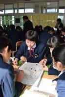 ESDの授業で熱心に意見を交わす生徒たち=愛知県岡崎市の新香山中で