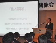 暴力団排除について講義するNPBの井原事務局長