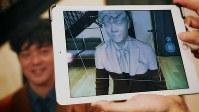 青山商事が開発した「バーチャルフィッティングアバターシステム」。まず顧客を撮影し、3D映像で似た体型のアバター(分身)を作る=青山商事提供